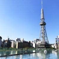ザ タワーホテル ナゴヤの写真
