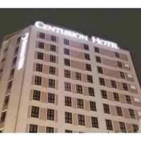 センチュリオンホテル池袋の写真