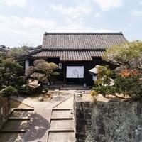 Nazuna 飫肥 城下町温泉の写真