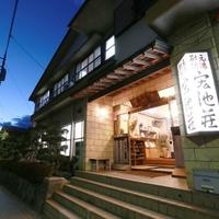塩山温泉 宏池荘の写真