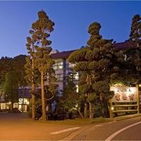 菱野温泉 常盤館の写真