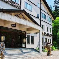 湯元 湧駒荘の写真