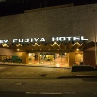 熱海ニューフジヤホテルの写真