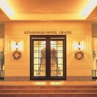 北ビワコホテル グラツィエの写真