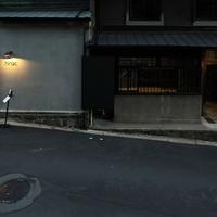 9別邸 大阪谷町 MAISON DE 9の写真