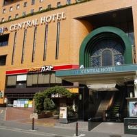 セントラルホテル 横須賀の写真