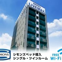 ホテルリブマックス名古屋栄EASTの写真