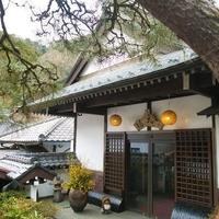 厚木飯山温泉 元湯旅館の写真