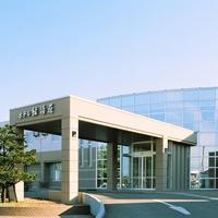 きよさと温泉 ホテル緑清荘の写真