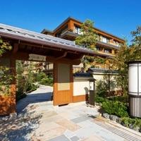 京都 嵐山温泉 花伝抄の写真