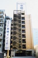東横イン鹿児島天文館1の写真