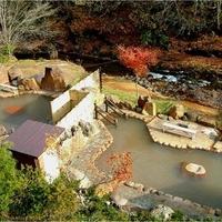 八雲温泉おぼこ荘の写真