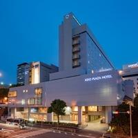 京王プラザホテル多摩の写真