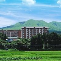 阿蘇の司ビラパークホテルの写真
