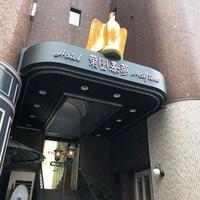 ホテル・葉風泰夢(ハーフタイム)の写真