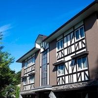 ホテル軽井沢エレガンスの写真