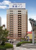 東横イン米子駅前の写真