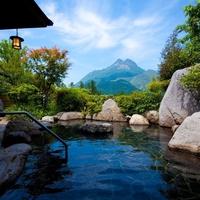 柚富の郷 彩岳館の写真