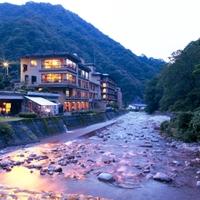 小川温泉元湯 ホテルおがわの写真