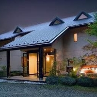 那須湯菜の宿 芽瑠鼓の写真