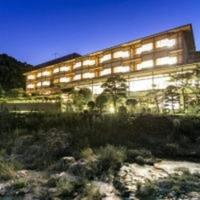 一の俣温泉観光ホテルの写真