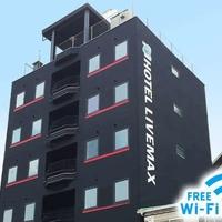 ホテルリブマックス三原駅前の写真