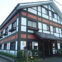 丹波篠山 料理旅館 高砂の写真