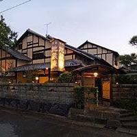 「子宝・安産の宿」 地蔵庵の写真