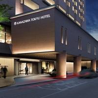 金沢東急ホテルの写真