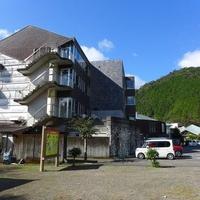 ホテル松葉川温泉の写真