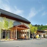 神山温泉ホテル四季の里&いやしの湯の写真