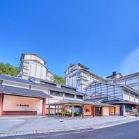 湯快リゾートグループ 三朝温泉 斉木別館の写真
