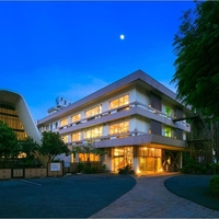 フォレストリゾート ゆがわら万葉荘の写真
