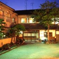 菊池温泉 城乃井旅館の写真