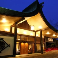 修善寺温泉 湯回廊 菊屋の写真