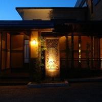 麒麟山温泉 絵かきの宿 福泉の写真