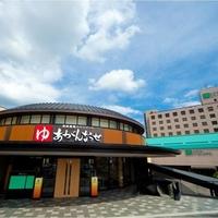 菊南温泉ユウベルホテルの写真
