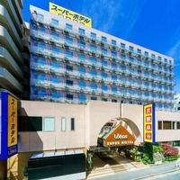 スーパーホテルLohas池袋駅北口の写真
