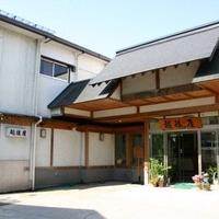 鳴子温泉郷 川渡温泉 越後屋旅館の写真