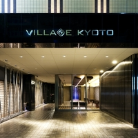 ヴィラージュ 京都の写真