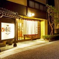 飛騨牛専門 旅館清龍の写真
