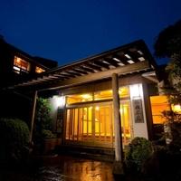 別府明礬温泉 岡本屋旅館の写真