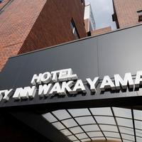 HOTEL CITY INN WAKAYAMA 和歌山駅前の写真