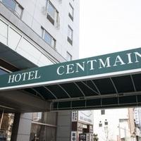 ホテルセントメイン名古屋の写真
