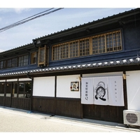 Kariya RyokanQ(加里屋旅館Q)の写真
