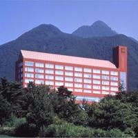 ロックウッド・ホテル&スパ [ 鯵ヶ沢高原温泉]の写真