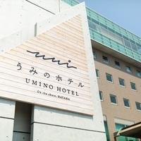 葉山 うみのホテルの写真