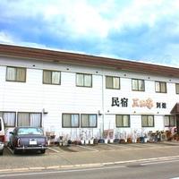 ビジネス民宿 三田亭別館の写真