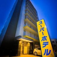 スーパーホテル八戸天然温泉の写真