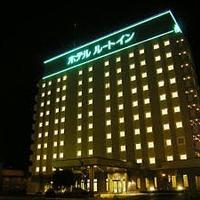 ホテルルートイン青森中央インターの写真